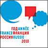 ru_fr_2010